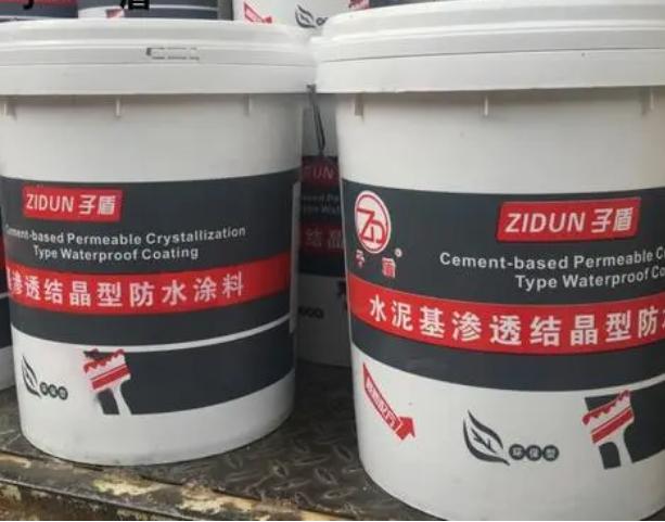 防水涂料的八大优势